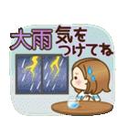 大人女子の日常【夏編】(個別スタンプ:26)