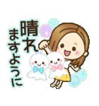 大人女子の日常【夏編】(個別スタンプ:27)