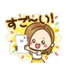 大人女子の日常【夏編】(個別スタンプ:30)