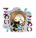大人女子の日常【夏編】(個別スタンプ:32)