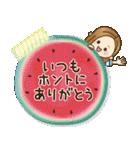 大人女子の日常【夏編】(個別スタンプ:33)