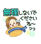 大人女子の日常【夏編】(個別スタンプ:34)