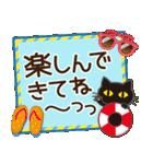 大人女子の日常【夏編】(個別スタンプ:35)