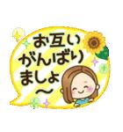 大人女子の日常【夏編】(個別スタンプ:36)