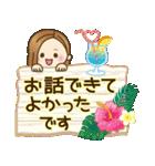 大人女子の日常【夏編】(個別スタンプ:37)