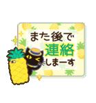 大人女子の日常【夏編】(個別スタンプ:38)