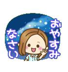 大人女子の日常【夏編】(個別スタンプ:39)
