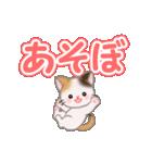 ちび三毛猫 よく使うでか文字(個別スタンプ:9)