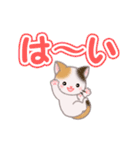 ちび三毛猫 よく使うでか文字(個別スタンプ:29)