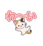 ちび三毛猫 よく使うでか文字(個別スタンプ:30)