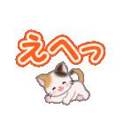 ちび三毛猫 よく使うでか文字(個別スタンプ:32)