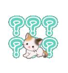 ちび三毛猫 よく使うでか文字(個別スタンプ:40)