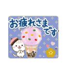 幸運・金運をもたらす招き猫★お祝いと日常(個別スタンプ:1)
