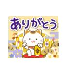 幸運・金運をもたらす招き猫★お祝いと日常(個別スタンプ:3)