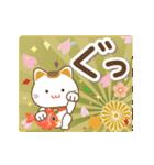 幸運・金運をもたらす招き猫★お祝いと日常(個別スタンプ:5)