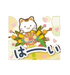 幸運・金運をもたらす招き猫★お祝いと日常(個別スタンプ:6)