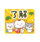 幸運・金運をもたらす招き猫★お祝いと日常(個別スタンプ:7)