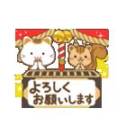 幸運・金運をもたらす招き猫★お祝いと日常(個別スタンプ:8)