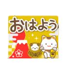 幸運・金運をもたらす招き猫★お祝いと日常(個別スタンプ:9)