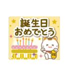 幸運・金運をもたらす招き猫★お祝いと日常(個別スタンプ:14)