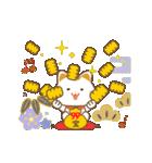 幸運・金運をもたらす招き猫★お祝いと日常(個別スタンプ:16)