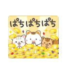 幸運・金運をもたらす招き猫★お祝いと日常(個別スタンプ:18)