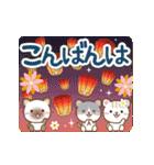 幸運・金運をもたらす招き猫★お祝いと日常(個別スタンプ:21)