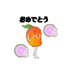 果物人間と野菜人   パートツゥ(個別スタンプ:6)