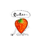 果物人間と野菜人   パートツゥ(個別スタンプ:8)