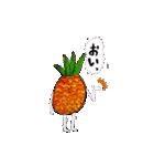 果物人間と野菜人   パートツゥ(個別スタンプ:13)