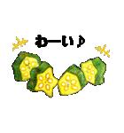 果物人間と野菜人   パートツゥ(個別スタンプ:15)
