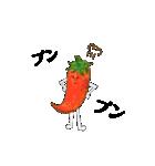 果物人間と野菜人   パートツゥ(個別スタンプ:16)