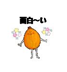 果物人間と野菜人   パートツゥ(個別スタンプ:17)