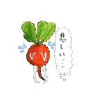果物人間と野菜人   パートツゥ(個別スタンプ:18)