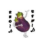 果物人間と野菜人   パートツゥ(個別スタンプ:19)