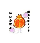 果物人間と野菜人   パートツゥ(個別スタンプ:20)