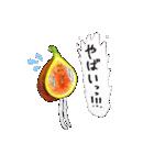 果物人間と野菜人   パートツゥ(個別スタンプ:22)