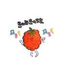 果物人間と野菜人   パートツゥ(個別スタンプ:27)
