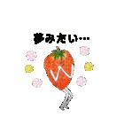 果物人間と野菜人   パートツゥ(個別スタンプ:29)