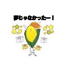 果物人間と野菜人   パートツゥ(個別スタンプ:30)