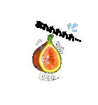 果物人間と野菜人   パートツゥ(個別スタンプ:33)