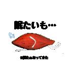 果物人間と野菜人   パートツゥ(個別スタンプ:35)