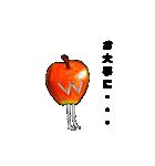 果物人間と野菜人   パートツゥ(個別スタンプ:36)