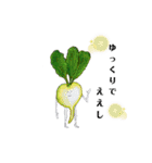 果物人間と野菜人   パートツゥ(個別スタンプ:38)