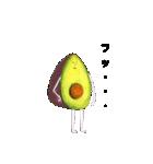 果物人間と野菜人   パートツゥ(個別スタンプ:39)