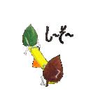果物人間と野菜人   パートツゥ(個別スタンプ:40)