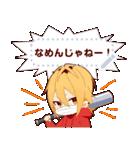 ヤンキー男子2-メッセージver-(個別スタンプ:2)