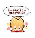 ヤンキー男子2-メッセージver-(個別スタンプ:5)