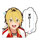 ヤンキー男子2-メッセージver-(個別スタンプ:15)