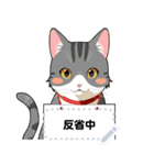 ヤンキー男子2-メッセージver-(個別スタンプ:22)